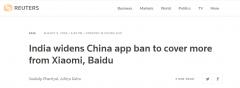 继续打压继续!印度再禁47款中国App
