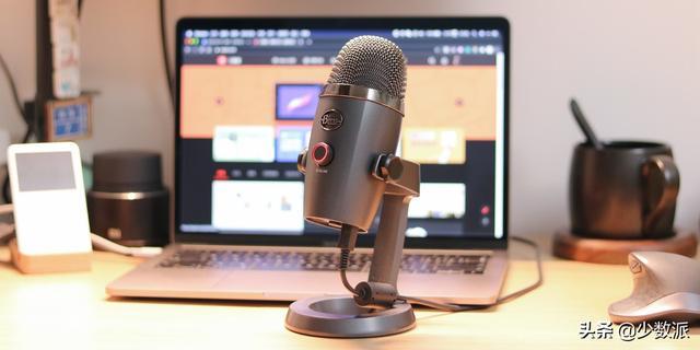 人人都有的 PPT,可能就是最强大的课程录制软件