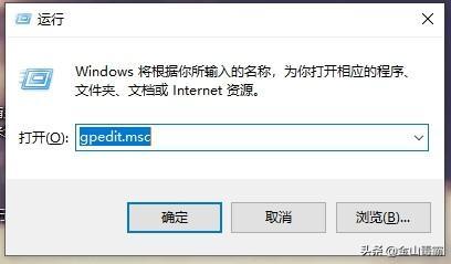 电脑无法关机怎么办?来看看我的解决方法吧