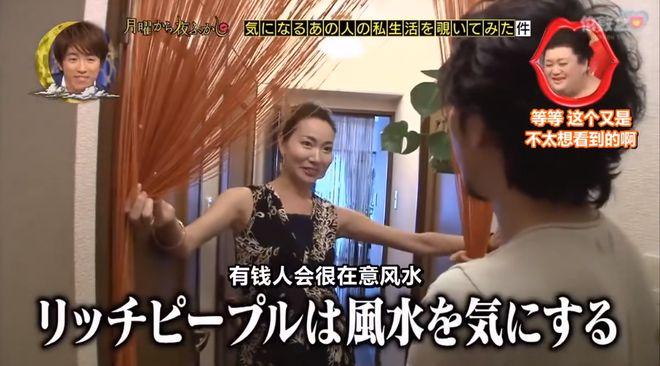 日本富婆炫富翻车 朋友来家里聚会只能挤塑料桌