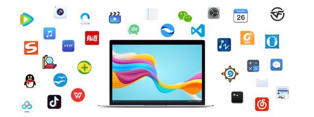 红旗 Linux 桌面系统 v11预览版,1月10日开放下载