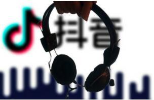 抖音教程百度云:抖音作品如果投了DOU+就会上热