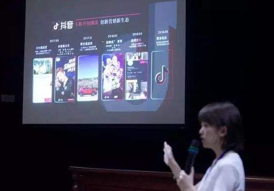 讲师李小曼抖音:如何提高抖音短视频带货能力