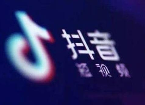 上海抖音培训:抖音用哪些技巧去拍更容易火
