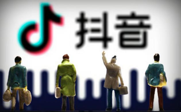 北京抖音培训:如何解决抖音发布了没有人看