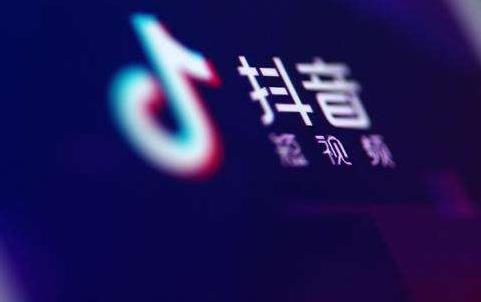 广州抖音培训:怎么快速突破抖音限流?